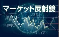 株価はインフレに勝つか データからは正解なし