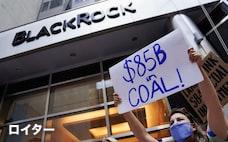 株主総会に脱炭素の荒波 MUFGや住商に対応迫る
