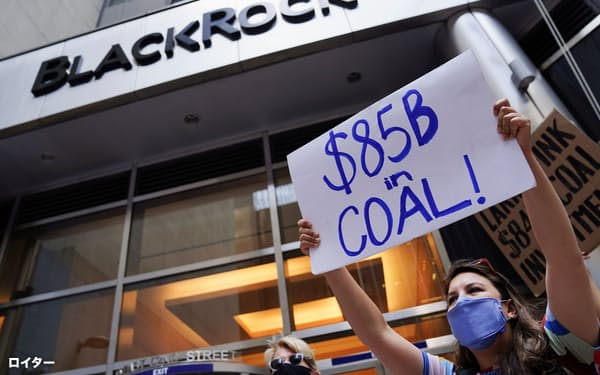 石炭産業への投資に抗議する人々(米ニューヨーク市のブラックロック本社前)=ロイター