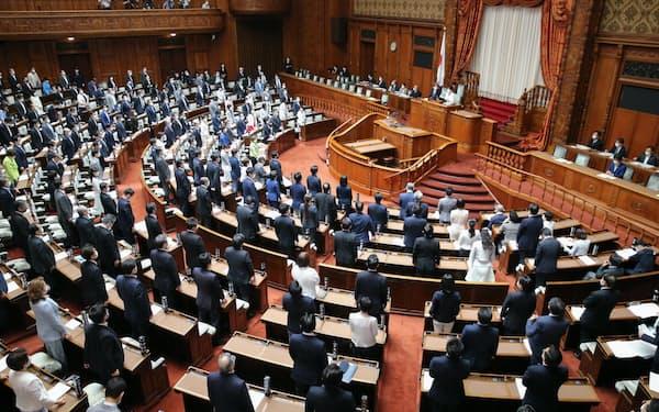 与野党の賛成多数で改正産業競争力強化法が可決、成立した参院本会議(9日午前)