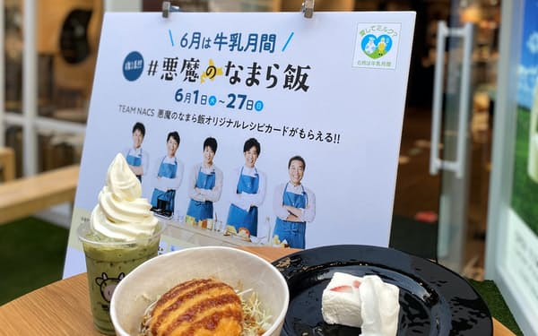 「ミルクランド北海道→東京」では北海道産乳製品たっぷりの期間限定メニューを扱う