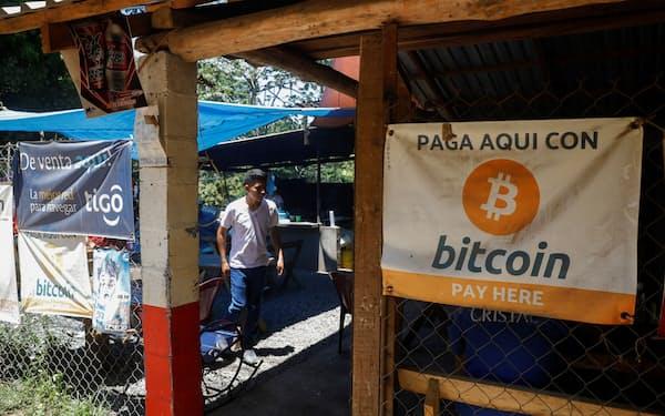 ビットコインでの支払いを受け入れる飲食店(8日、エルサルバドル)=ロイター