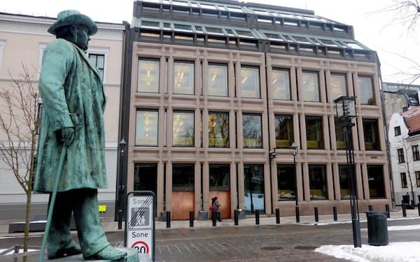 ノルウェー中央銀行(オスロ)は2021年後半の利上げを示唆=ロイター