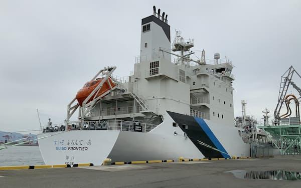 川崎重工が開発した水素運搬船「すいそふろんてぃあ」
