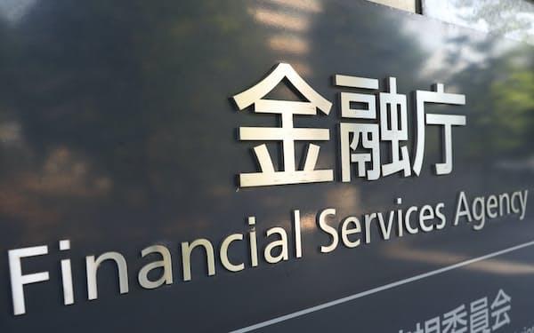 政府は国際金融センターの実現に向けた施策を打ち出している