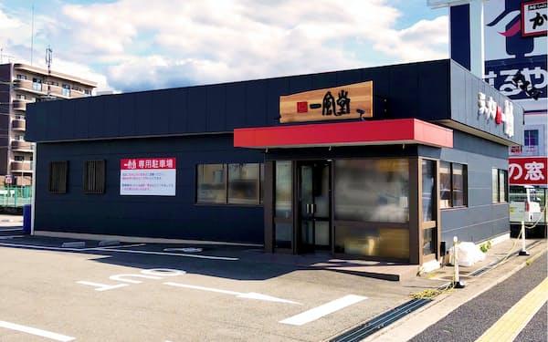 力の源HDはロードサイドへの出店を増やす(大阪府岸和田市)