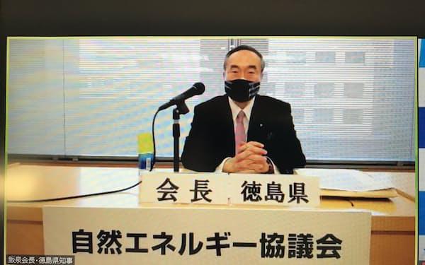 自然エネ協の飯泉嘉門会長(徳島県知事)は再生エネを「主力電源」にする政策を国に求めた