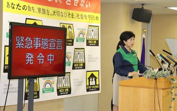 3度目の緊急事態宣言で東京都の財政は一段と悪化した(記者会見する小池百合子知事)