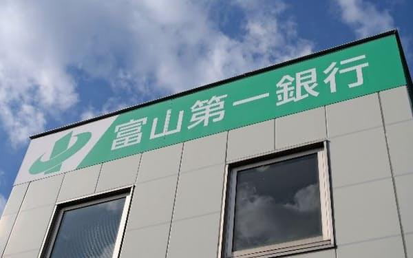 富山第一銀行はデジタル化を進め、他行との差異化を図る