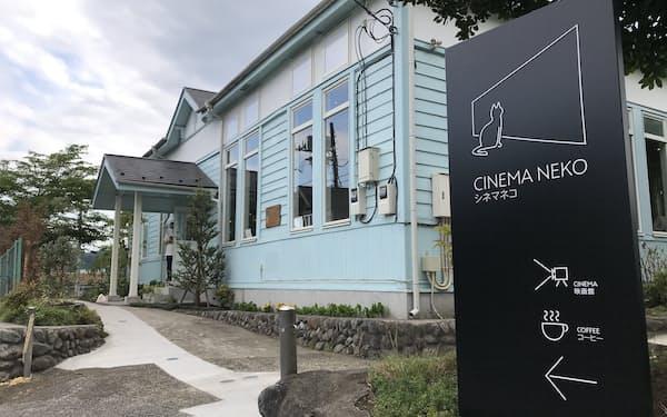 昭和初期の洋館を改修した