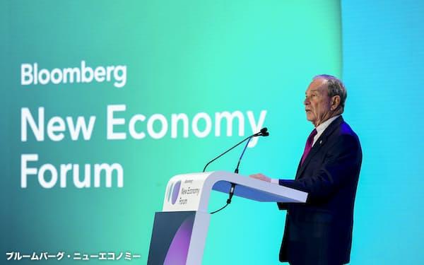 主催する国際会議で発言するブルームバーグ氏(ブルームバーグ・ニューエコノミー提供)