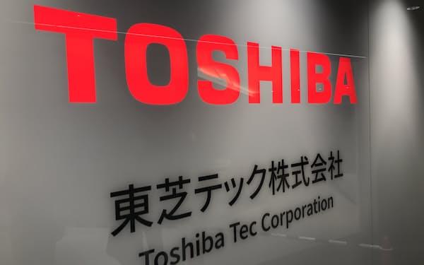 東芝テックは5月、欧州子会社でサイバー攻撃を受けたと発表していた