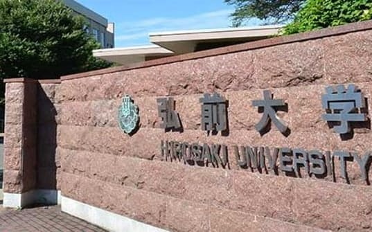 弘前大学は6月27日から、学内で新型コロナウイルスワクチンの接種を始める