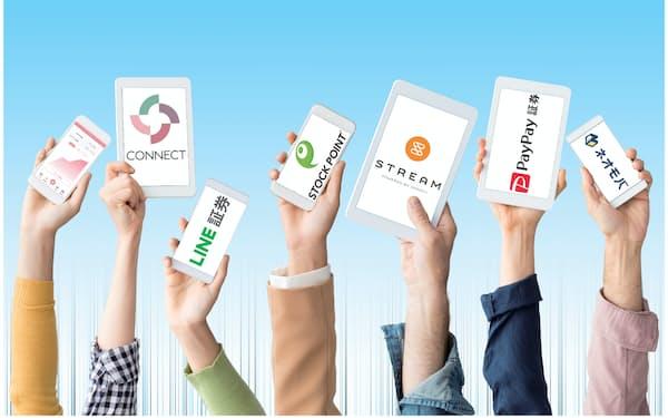 スマホ証券は「スマホネーティブ世代」を取り込もうと、2018年以降に次々と誕生した(iStockの写真を加工)
