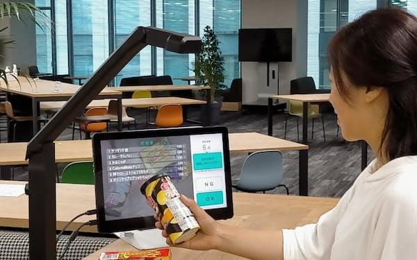京セラが開発した画像AIを使った無人レジ