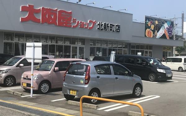 大阪屋ショップは子会社2社を吸収合併する(富山市内の店舗)