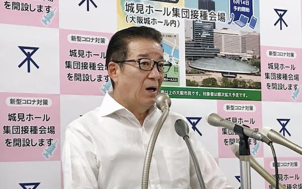 記者会見する松井一郎大阪市長(10日、大阪市役所)