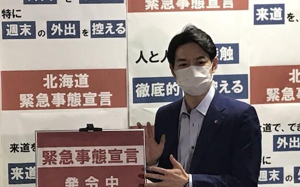 記者団の取材に応じた北海道の鈴木直道知事(10日、北海道庁)