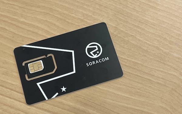 ソラコムは10日、ソニーグループなど6社と資本提携を結ぶと発表した