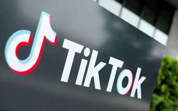 TikTokの禁止令撤回を中国側は歓迎した=ロイター