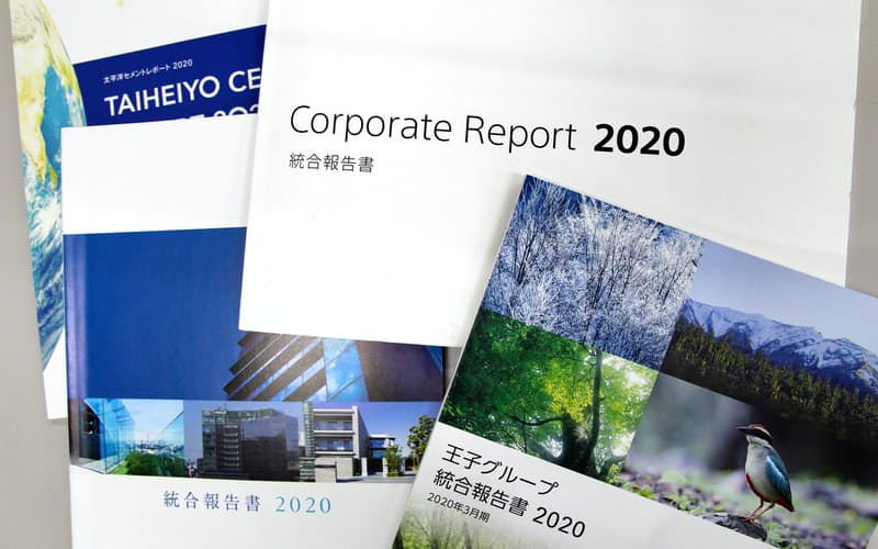 統合報告書など企業のIR資料には投資のヒントが詰まっている