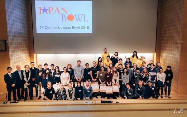 2018年にデンマークで開催されたジャパンボウル大会(筆者提供)