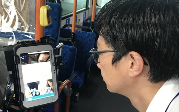 山万は顔認証でバス料金の支払いができるシステムの導入を目指す