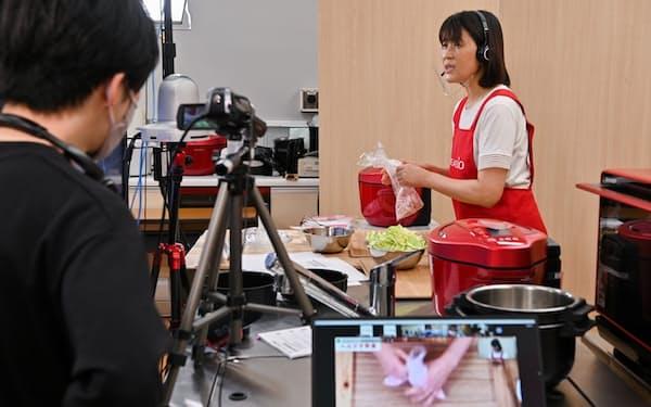 シャープがオンラインで開催するヘルシオやホットクックを使った料理教室(大阪府八尾市)