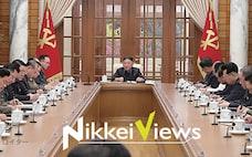 北朝鮮、第1書記新設の実相 王朝永続へ「働き方改革」