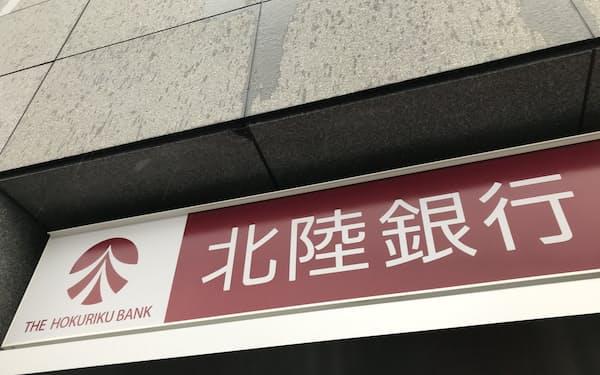 北陸銀行は富山市内の本店を会場に接種を始める