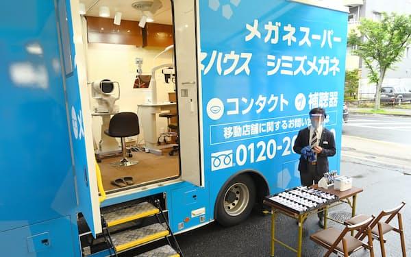 視力検査等の機材を載せたメガネスーパーの移動式店舗(千葉県市川市)