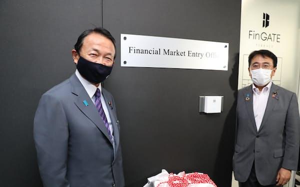 麻生太郎金融相らが英語対応新拠点開設の除幕式に参加した(東京・日本橋)=代表撮影