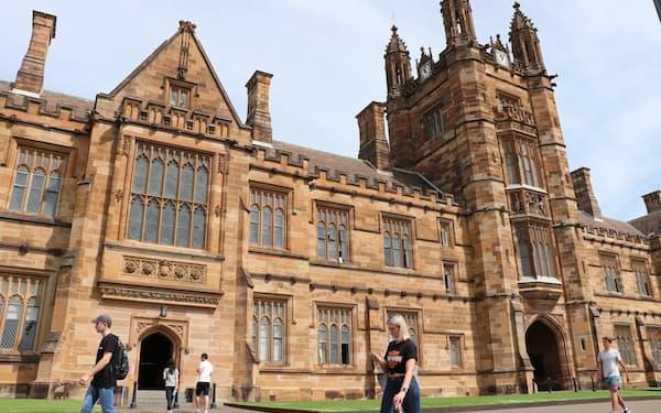 NSW州はシドニー大など有力大学を擁する(2020年、同大キャンパス)