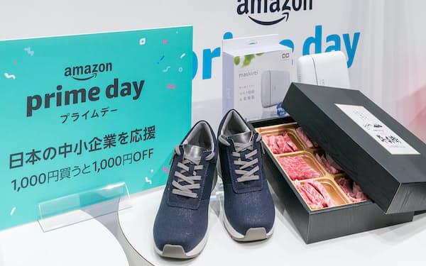 アマゾンジャパンはプライムデーで中小販売事業者を支援する