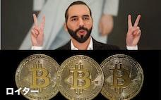 エルサルバドルやイラン、ビットコイン採掘で外貨獲得
