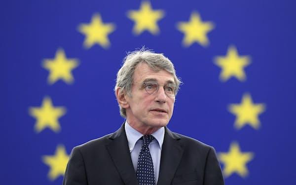 欧州議会のサッソリ議長=ロイター
