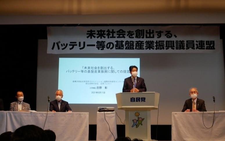 設立総会に出席した安倍晋三前首相(撮影:日経クロステック)