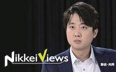 韓国政界に36歳「李俊錫効果」 日本は取り残されないか