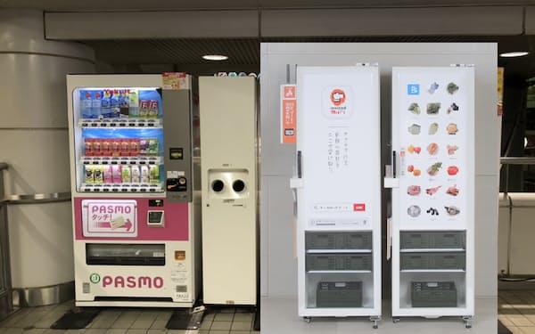 京急川崎駅に設置される「マートステーション」(写真右)(イメージ)