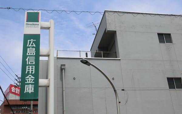広島信用金庫の店舗(広島市)