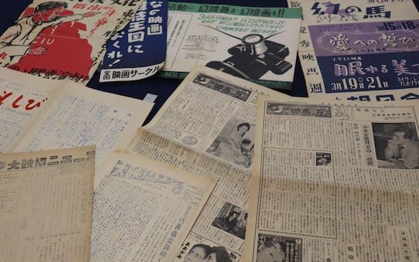 京都大人文研に寄贈された山本明コレクション