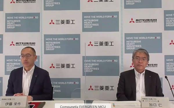 説明会に参加した三菱重工の加口仁常務(右)、伊藤栄作常務