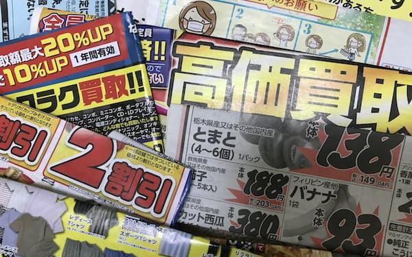 新聞の折り込みチラシは20年、過去最大の落ち込みに