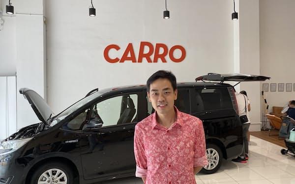 カーロのアーロン・タンCEOは調達した資金で東南アジア域内でのシェア拡大を加速する考えだ