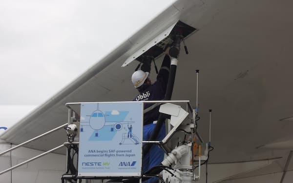 ANAは2020年に輸入の再生燃料を初めて定期便に搭載した