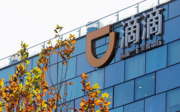 中国の配車アプリ最大手、滴滴出行(ディディ)は10日、米国での新規株式公開(IPO)を申請した=ロイター