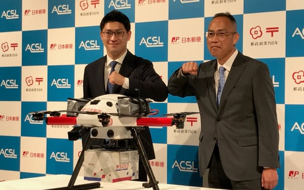 会見する日本郵便の衣川和秀社長(右)とACSLの鷲谷聡之社長