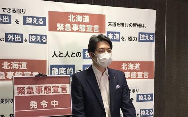 記者団の取材に応じる北海道の鈴木直道知事(15日、北海道庁)