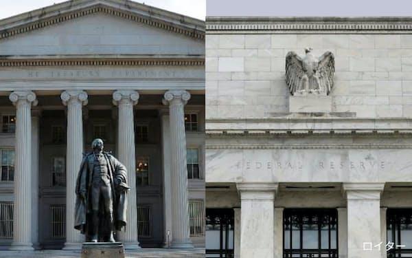 米長期金利の低下は政策当局による経済押し上げ効果への疑問符なのか(米財務省=左=とFRB)=ロイター