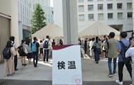 上智大学で実施された来校型のオープンキャンパス(6月)=上智大提供